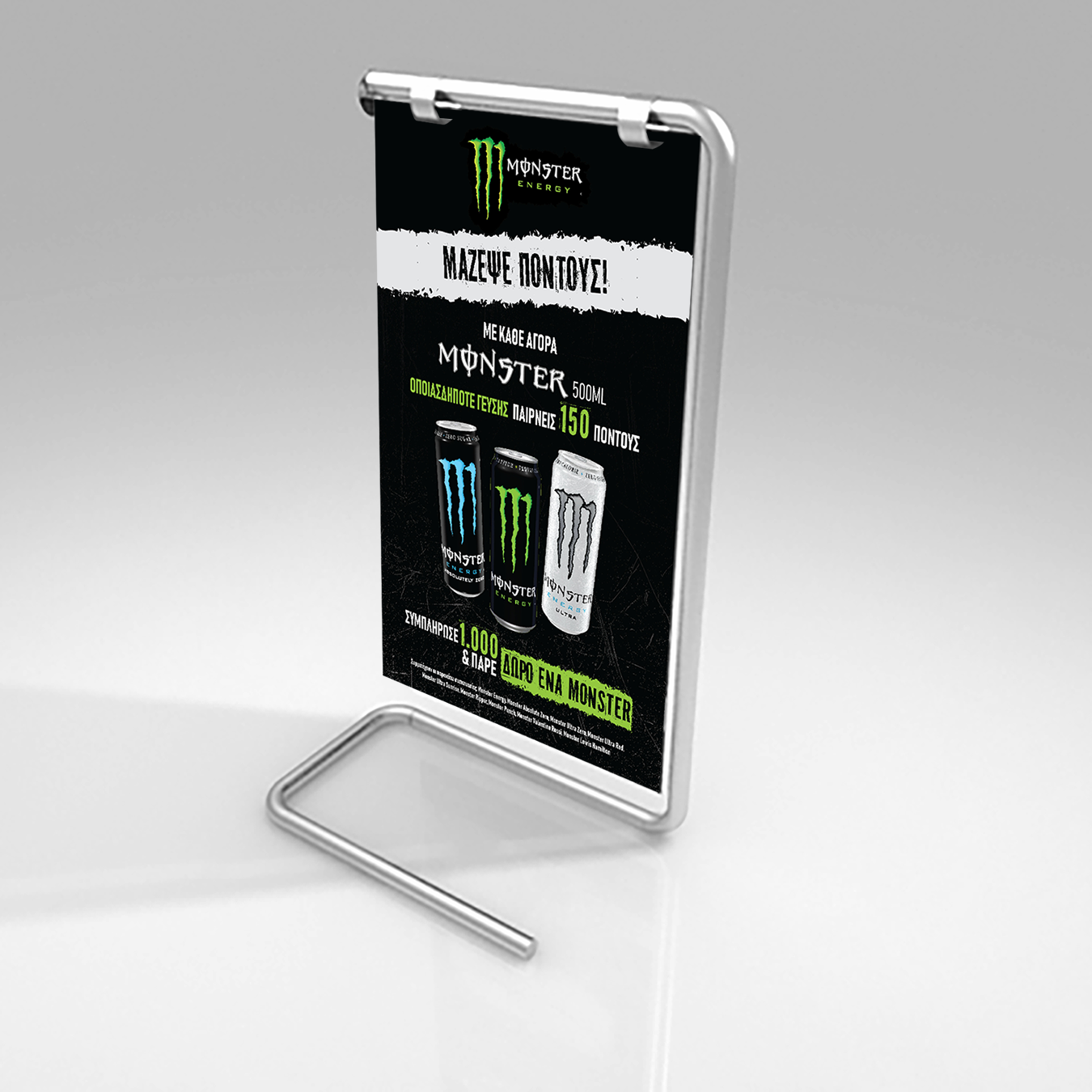Monster_Table tent_Mockup
